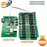 RFID Elevator Controller And Cabinet Lock Controller 40 Floors Lift Controller Solutions