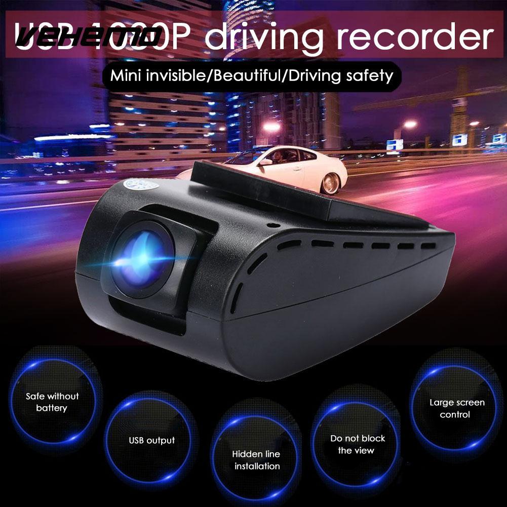 Vehemo 1080P G-Sensor Car DVR Support TF Dash Cam Universal Camcorder Parking Car Camera