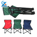 4 Colors Outdoor Portable Folding Chair Waterproof Oxford Backrest Garden Chairs fishing Foldable Camping Stool Fast Shipping