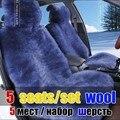 Сохранить тепло и уютно настоящее 100% мех овцы автомобиля сиденья подушки пять мест обложки для одного набора длинная шерсть автокресло крышка