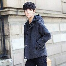 Новая зимняя одежда, пальто для мужчин, Красивая короткая шерстяная ткань, для отдыха, с капюшоном, ветровка, куртка, развивающая свою мораль