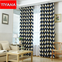 Upscale Thermal Insulated Window Curtain Modern Simple Ripple Striped Blind Curtain Drapery For Living Room Bedroom