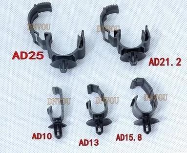 10PCS( AD13) Automotive wiring harness fixing clips bellows clasp buckle  car line card line deduction of fixed tube buckle|harness plug|harness  vestharness collar - AliExpressAliExpress