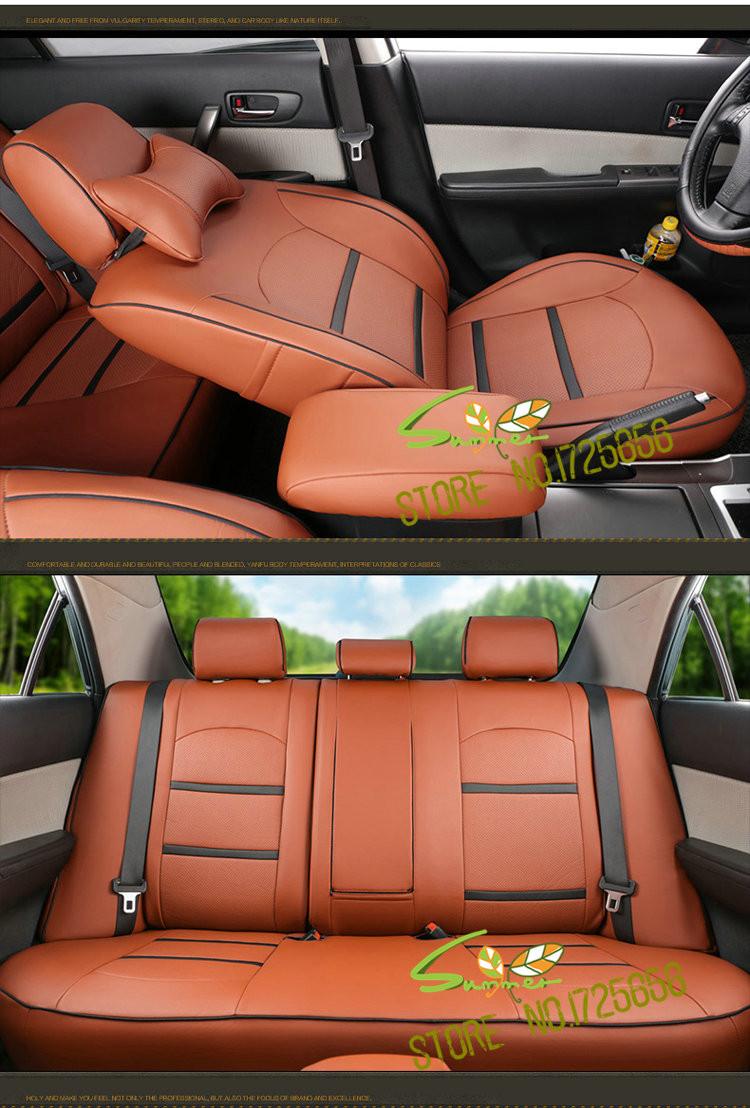 Car cushion set SU-FTDAB012  (2)