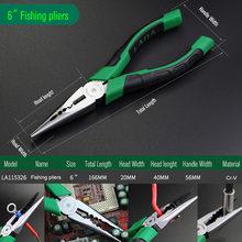 LAOA Marke Draht Cutter Japan Typ Lange Nase Zangen Cr-V Angeln Zangen Fisch Werkzeuge Stahl Draht Seite Cutter