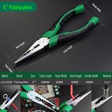 Laoaブランドワイヤーカッター日本タイプロングノーズプライヤーcr v釣プライヤーの魚ツール鋼線サイドカッター