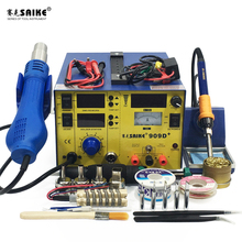 SAIKE 909D+ 3 in 1 Hot air gun soldering station Desoldering station DC regulated power supply 15V 3A 220V EU saike 1503d dc regulated power supply 15v 3a regulated adjustable laboratory power supply with usb interface