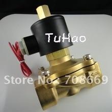 """Электрический электромагнитный клапан воды воздуха N/O 24 V DC 3/"""" нормально разомкнутый Тип"""