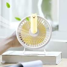 Cartoon Mini USB Laptop 3-Speed Cooling Fan Night Light Electric Rechargeable Desktop Silent Fan For Office Students Decoration цена и фото