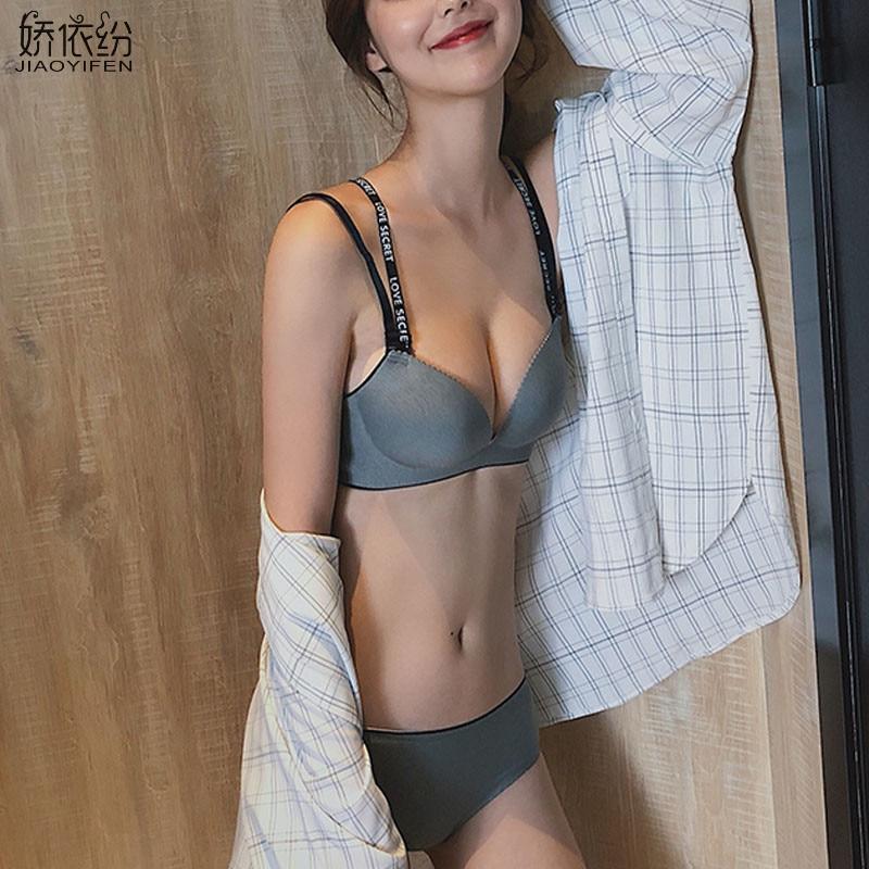 Fashion Printing Letter LOVE SECRET Underwear Seamless Women Brassiere Sexy Deep V Padded Push Up Bra Set Comfortable Lingerie