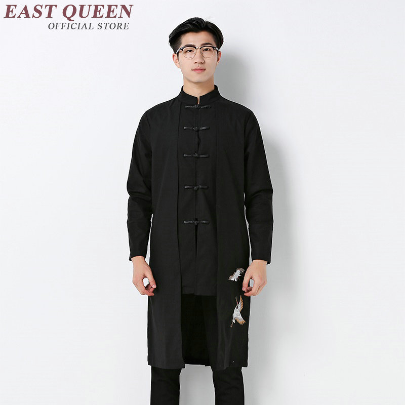Новое поступление традиционная китайская одежда для мужчин Брюс одежда старинные вышитые плотная мужчины китайский куртка KK414 Q