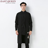New arrival traditional Chinese clothing for men bruce clothes vintage embroidered plain men Chinese jacket KK414 Q