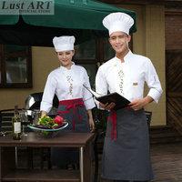 Спецодежда для общепита китайский Еда Женская и мужская белая куртка повара отеля Ресторан Кухня Кук одежда Китайский магазин одежды bb077c
