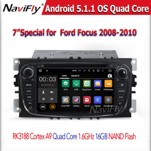 Free shipping 7inch Android 5.11 Car DVD Player For FORD Focus S-MAX Mondeo With Wifi GPS Navi Radio free Map swc