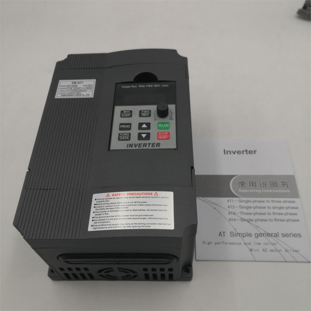 VFD 1 5KW 2 2KW 4KW CoolClassic frequency converter ZW AT1 3P 220V Output Free Shipping