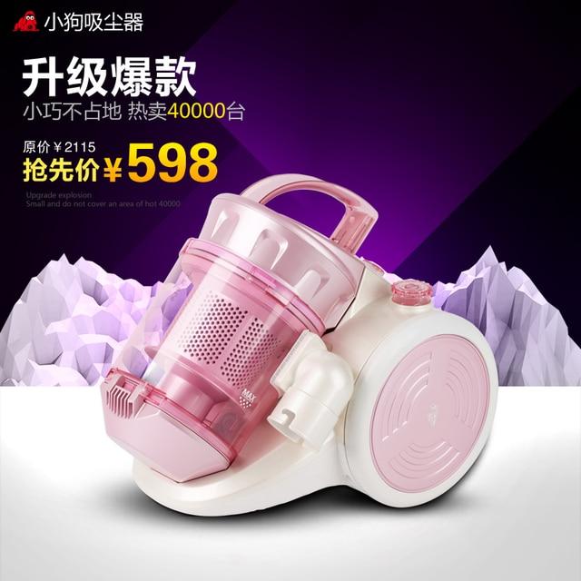 Vacuum cleaner household silent vacuum cleaner mites and small mini vacuum cleaner super suction d-969