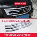 Для Honda Accord 2008-2010/2011-2012 передняя решетка отделка U Тип Украшения