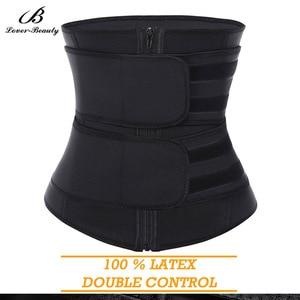 Image 1 - Lover Beauty 100% Latex Waist Cincher Corset Underbust High Compression Plus Size Belt Girdle Double Control Slimming Abdominal
