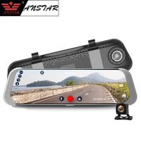 Anstar 10 4G зеркало заднего вида Видеорегистраторы для автомобилей два объектива Android видеорегистраторы 1080 P видео Регистраторы регистраторы