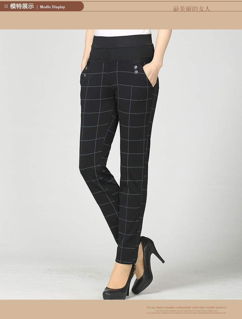 Woman Casual Pant Navy Blue Green Black Plaid Trousers Women Spring Autumn Winter Trouser High Waist Elastic Band Pantalonese Mujer  (15)