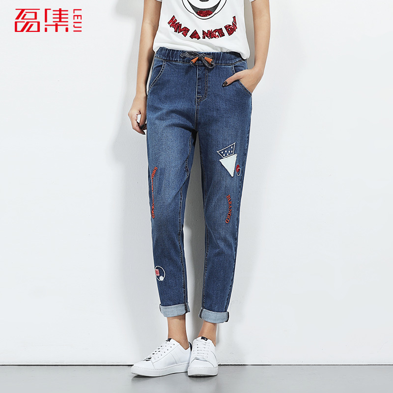 2017 LEIJIJEANS NEW Arrival harem pants women Elastic waist jeans pattern loose style casual full length jeans with Embroidery 2017 leijijeans new arrival summer fashion boyfriend jeans loose style mid waist l 6xl full length jeans women straight pants