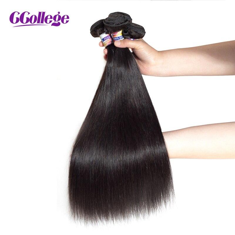 Ccollege Perui Egyenes Haj Szőtt Bundák 3 Bundle ajánlatok 100% - Emberi haj (fekete)