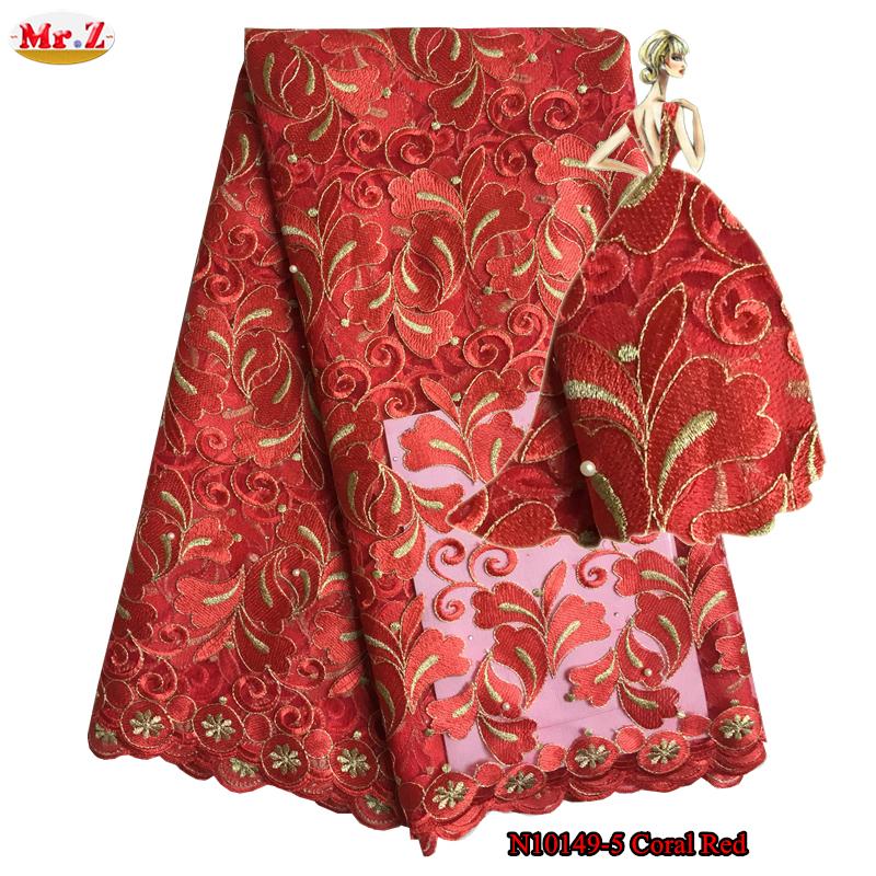 N10149-5 Coral Red