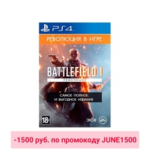 Игра Battlefield 1. Революция для PS4
