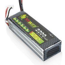 LION POWER – batterie Lipo 3S 11.1v 2200mAh 30C, pour hélicoptère RC, voiture, bateau, télécommande, jouets, accessoires