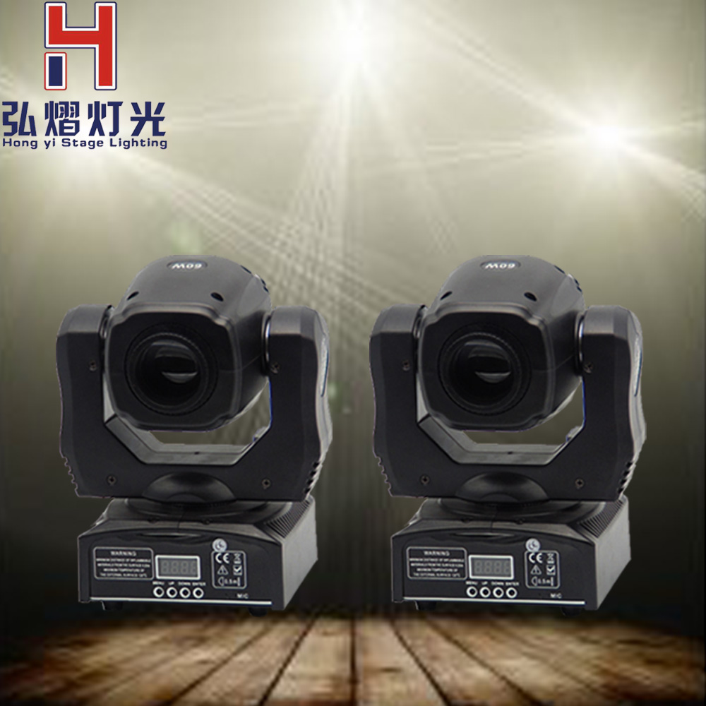 (2pieces/lot) 60W RGBW LED Moving Head Led DMX DJ Disco Stage Party lighting Beam Light super brightness 4x10w rgbw led mini beam moving head dj light led wash disco lighting led display dmx dj equipment for party