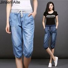 Jinsen Aite New Women Plus Size S-XXXXL Summer Loose Calf-Length Pants Elastic Waist Casual Thin Jeans Capris Harem Pants JS461