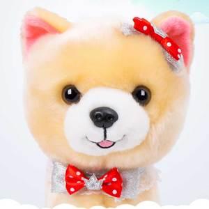 Image 3 - Robot Köpekler Konuşma Yürümek Bark Oyuncak Interaktif Köpek Elektronik Oyuncaklar Ses Kontrolü Peluş Pet Köpek Oyuncaklar Için Çocuk Doğum Günü Hediyeleri