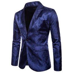 Мужской тонкий осенний костюм Блейзер формальный бизнес прибытие мужской костюм с одной пуговицей лацканом Повседневный длинный рукав