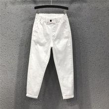 Spring Summer Women Ankle length Pants Plus Size Solid Cotton Denim Loose Harem Pants White Black Elastic Waist Jeans M 3XL D68