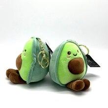 Мягкая игрушка Авокадо Фрукты плюшевая игрушка в форме растения Kawaii мультфильм милые мини Девочки Мальчики Кукла Плюшевая Подвеска подарок