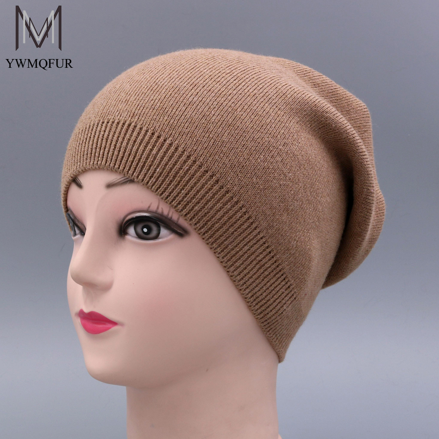 YWMQFUR Women hat for autumn winter knitted wool beanies fashion hats 2017 new arrival casual caps good quality female hat H70 wool felt cowboy hat stetson black 50cm