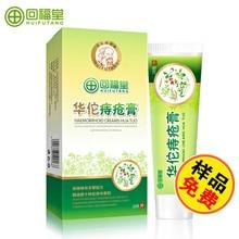 2 unids Hemorroides Crema Planta Herbácea Mezclada Clara Desintoxicación de Calor Tratamiento Prolapso Intestinal Fisura Anal Hemorroides Pomada