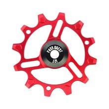 PASS QUEST METEOR Nrrow Wide Derailleur Gear bike accessories bicycle parts