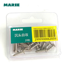 stainless steel M4 Cross Recessed Flat Head Iron Screws Phillips Self-tapping Wood 20pcs