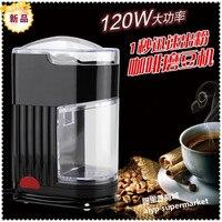 Fabrik direkt verkäufe professionelle kleine-kapazität hause elektrische grinder einstellbar pulver dicke kaffeemühle