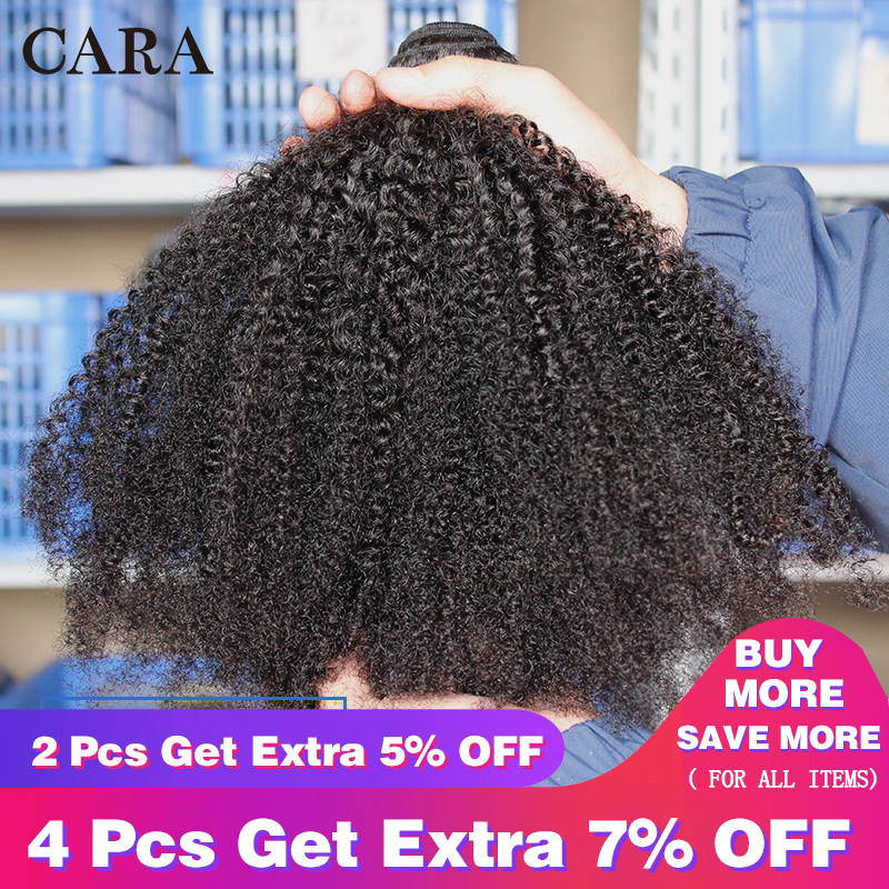 Mongolia Afro Kinky Curly Hair Human Hair Bundles 4B 4C Hair Menave Remy Natural Hair Extensions CARA Products 1 Pc
