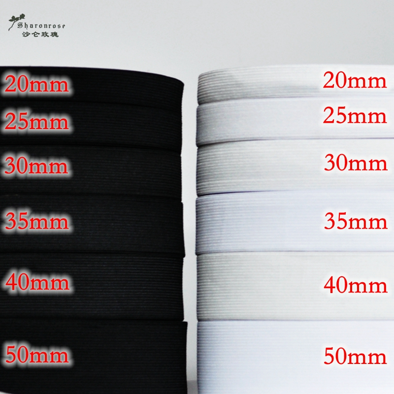 5yards/lot Flat Thin Wide Elastic Rubber Band Clothing Accessories Nylon Webbing Garment Sewing Accessories Black White