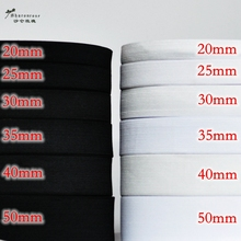 5yards/lot Flat Thin elastic rubber band clothing accessories nylon webbing garment sewing accessories black white цена и фото