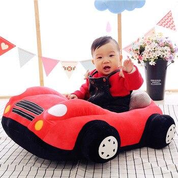 Новая плюшевая игрушка милый мультяшный автомобиль креативный детский диван подушка детский подарок на день рождения детские сиденья Дива...