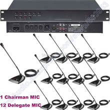 Micwl макс 60 цифровая конференц связь микрофон система с 1