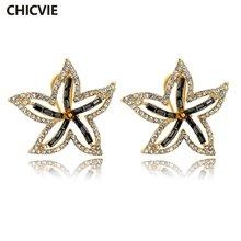 Женские серьги подвески в виде звезды chimvie свадебные золотого