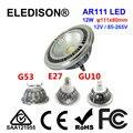 AR111 LED Spotlight COB LED GU10 G53 E27 Base Down Light 85-265V 12V 120 Degree Replace 100W Halogen for Home Business Lighting