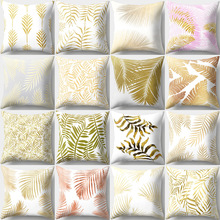 Fresh Golden Leaves Cushion Cover Soft Peach Skin Pillow Covers Decorative for Sofa Seat Car Bed Living Room Decoration 45x45cm цены