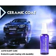 купить Concentrated Professional Grade Ceramic Car Coating Kit Nano Quartz Anti Scratch Paint Protection Gloss Spray дешево