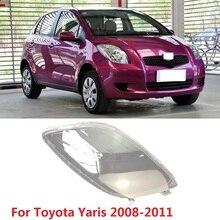 CAPQX 1 шт. для Toyota Yaris 2008-2011 передняя фара абажур для фар Водонепроницаемый Яркий абажур